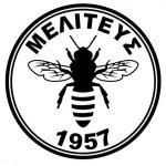 Μελιτέας Μελίτης - Σήμα