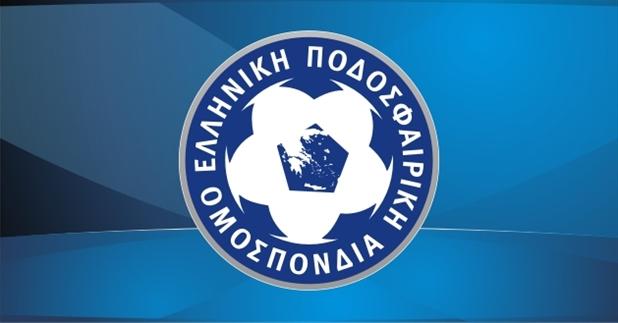 ΕΠΟ - Ελληνική Ποδοσφαιρική Ομοσπονδία