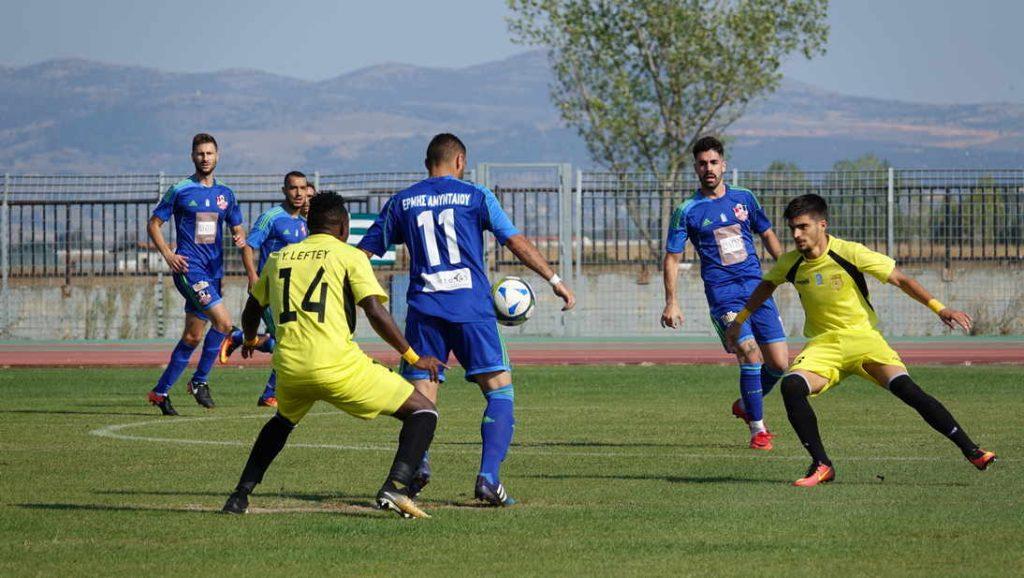 Ερμής Αμυνταίου - Εργοτέλης (Κύπελλο Ελλάδας) - 2