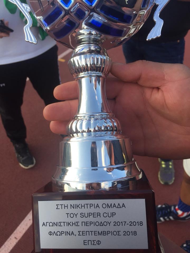 SUPER CUP ΕΠΣ Φλώρινας 2018 - 3
